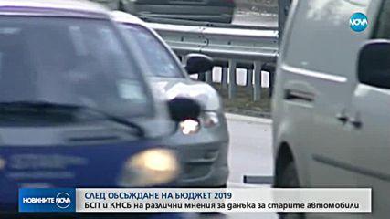 Новините на NOVA (14.11.2018 - централна емисия)