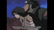 Naruto Епизод 142 Bg Sub