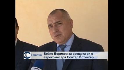 Бойко Борисов за срещата си еврокомисаря Гюнтер Йотингер