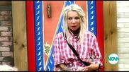 Болезнени откровения в Къщата на Big Brother (28.08.2015)
