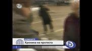 Новини:бой, кървища и безредици на протеста пред Нс 14.01.09