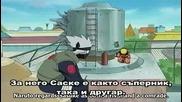 Naruto 108 Bg Sub Високо Качество (Заявка на sasusakunaruppp)