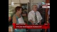 Руски магнати възстановяват опожарени села