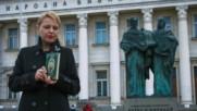Полски дипломати в София рецитират стихотворението на Христо Ботев Хаджи Димитър