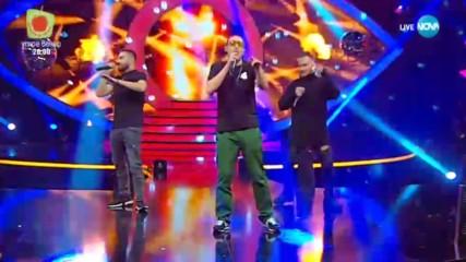 Wosh MC и СкандаУ взривяват сцената с ''Хайвера'' - Big Brother: Most Wanted 2018