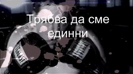 Davidoff - Животът Не Е Лесен (prod. by X & Mr. Zaikov)