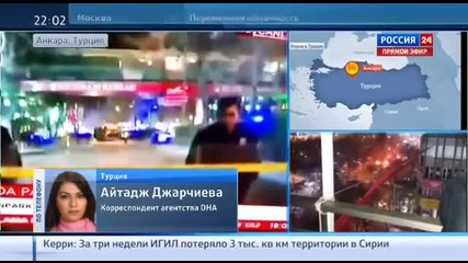 Анкара Мощный Теракт! Врыв на остановке! Момент Взрыва! Турция новости