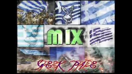 ! ! ! Гръцко ! ! ! Микс