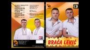 Braca Lekic - Evo brata s tobom da zapjeva (BN Music)