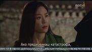 [easternspirit] Божествен пир (2012) Е16 1
