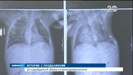 Сиана на път да проходи след уникалната операция в Пирогов - Новините на Нова