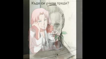 Do you lоve me ? ( Обичаш ли ме ? ) episode 1