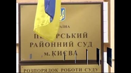 Подновиха делото за данъчна измама срещу Юлия Тимошенко