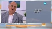 Радулов: Българското оръжие се продава от американски фирми