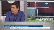 БДЖ призна за кражби след репортаж на Нова (ОБЗОР)
