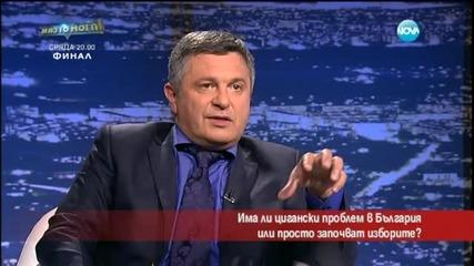 Депутат: Беззаконията на ромите не могат да бъдат спрени