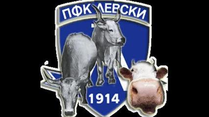 Само Цска И Анти Левски