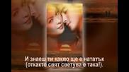 Отпечатък - Васка Мадарова - fraulia