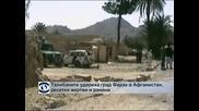 Кървава талибанска атака във Фарах, Афганистан, най-малко 44 души са загинали
