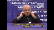Вучков - Гафове