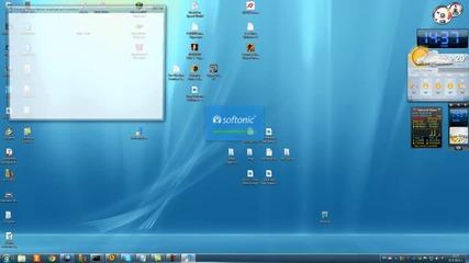 Как да сменим обикновенната тема на Windows 7