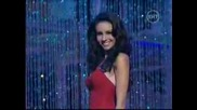 Miss Universe 2007 - Evening Gown Competition