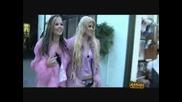 Вероника и Магда - Не Си Сама