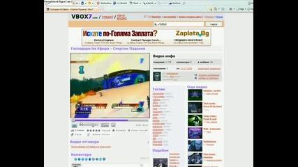 Проблем С Vbox