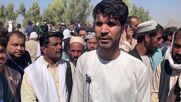 Afghanistan: Locals hold funeral ceremony for victims of Kandahar mosque blast
