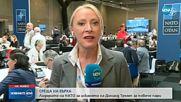 Лидерите на НАТО разговарят в Брюксел