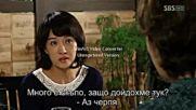 Scent Of A Woman / Усещане за жена Е16 бг превод 1/2 Финал