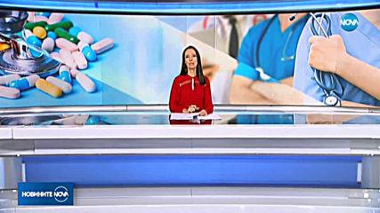 Новините на NOVA (23.10.2019 - обедна)