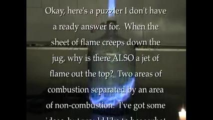 Огън... И още нещо!