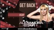 Превод• Alexandra Stan 2011 - Get Back ( Asap) New Hit Romania