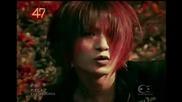 Nightmare (naitomea) - Akane