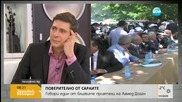 Приятел на Доган: Той намекна за грешките на Местан преди година