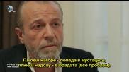 Пойраз Карайел - Poyraz Karayel, Еп. 13 - Част 3-4, бг.суб.