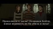 Хари Потър И Нечистосръвният Принц Филмът Част 13 Бг Субтитри