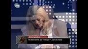 Деси Слава в Нека Говорят по Бтв / 25.10.2009