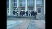 Протест Град Павликени