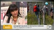 Оля ал Ахмед: Случилото се в Кьолн може да е отмъщение