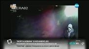 """""""Моята новина"""": Водата във Варна посиня"""