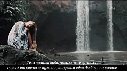 ❤ Alan Walker - Faded ❤ + Превод