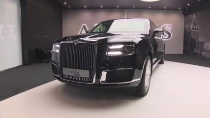 Новата лимузина на Путин е бронирана, луксозна и с двигател 600 конски сили