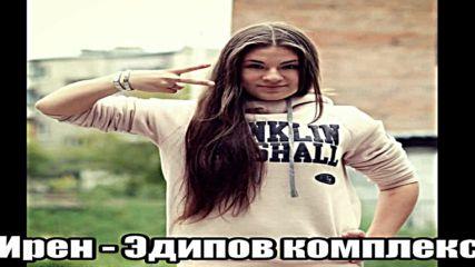 Hай-бързите руски рапъри