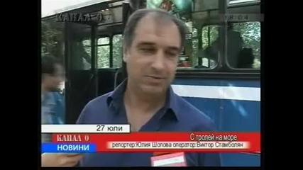 Нова тролейбусна линия в Бургас
