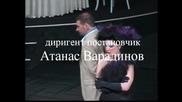 """Веселата Вдовица / Рекламн На Мдт """"к. Кисимов"""" 2012"""