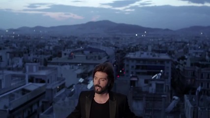 Ioakeim Fokas - Episis * Официално Видео *