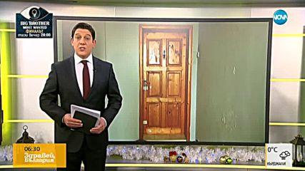 Новините на NOVA (10.12.2018 - 6.30 ч.)