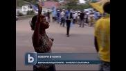 Българска евродепутатка начело на наблюдателите на изборите в Конго